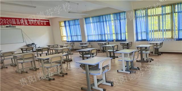 花溪区高三复读数学优化班 贵阳市德芬高考补习学校供应