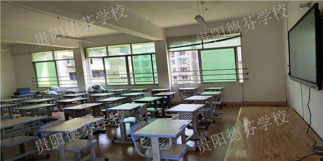 清镇高三复读学校哪里好 贵阳市德芬高考补习学校供应