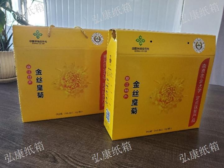 安順水果包裝紙箱專業廠家「弘康紙箱加工廠供應」