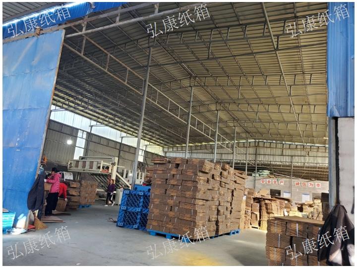 清鎮外包裝紙箱「弘康紙箱加工廠供應」