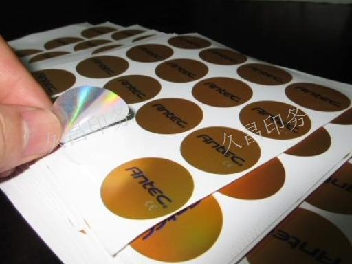 贵州不干胶标签印刷服务,印刷