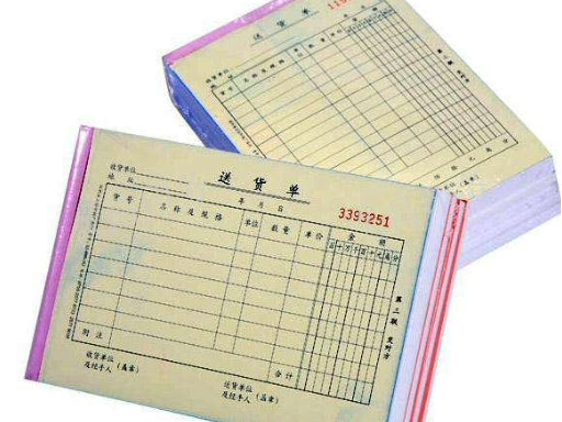 贵州信封印刷商家,印刷