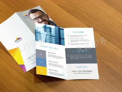 贵州信笺信封印刷公司,印刷