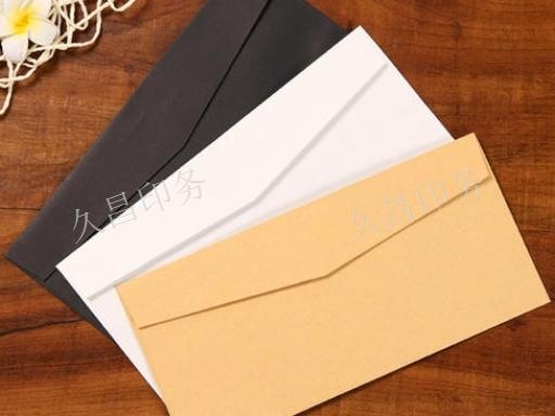 贵阳信笺印刷定做,印刷