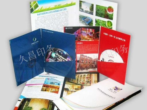 贵州信笺信封印刷厂,印刷