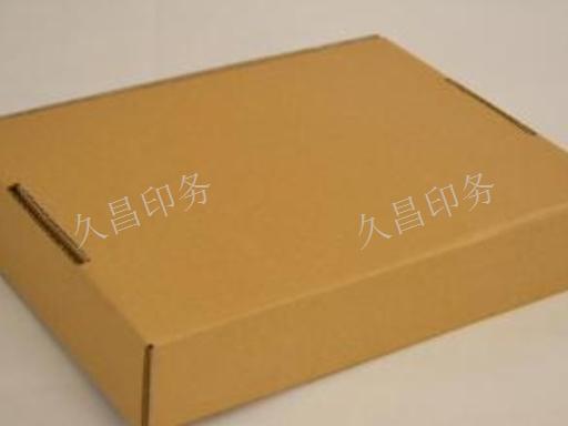 贵州传单印刷厂,印刷