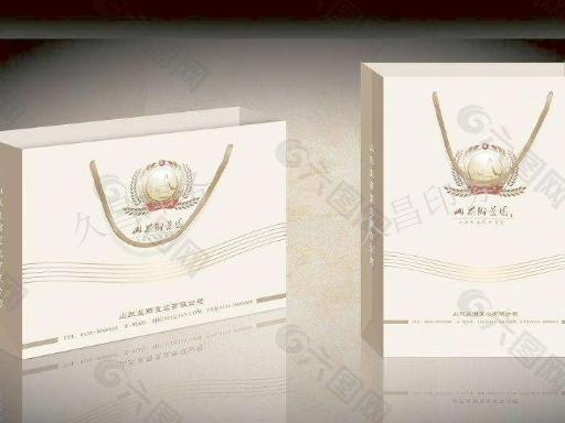 贵州信封印刷服务,印刷