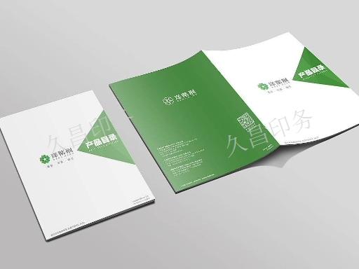 贵州手提袋印刷服务,印刷