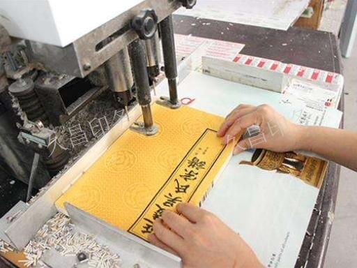 贵州纸巾印刷公司 值得信赖 贵阳云岩久昌印务供应