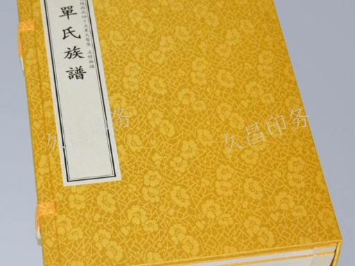 贵州商标印刷批发,印刷