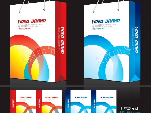 贵州信封印刷厂家,印刷