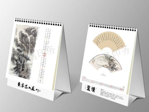 贵州环保袋印刷厂家 信息推荐 贵阳云岩久昌印务供应