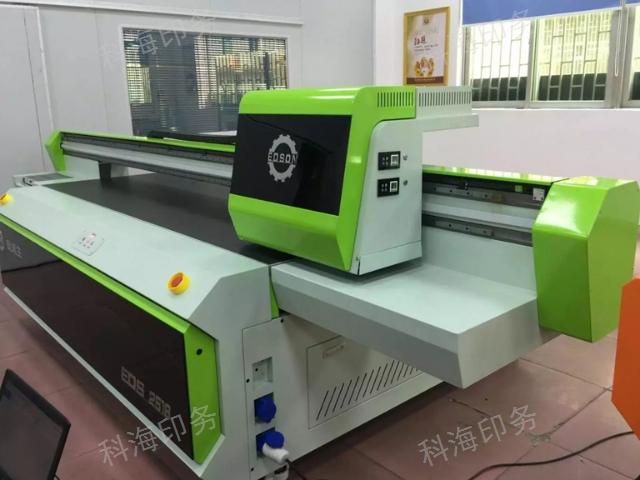 安顺排版印刷厂,印刷