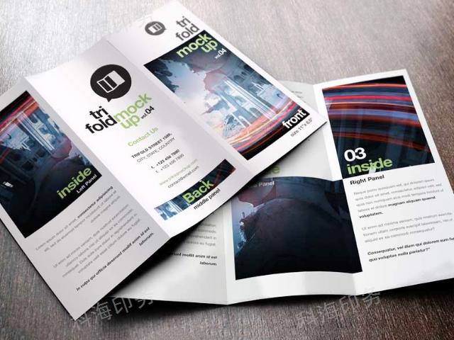 出版物印刷廠家 歡迎來電「貴陽科海印務供應」