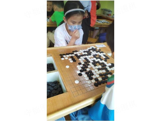 少儿围棋教学 诚信服务「守拙围棋供应」