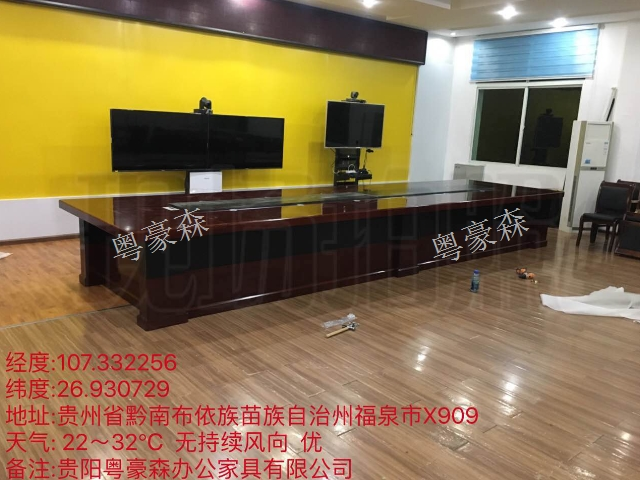 畢節辦公家具哪里好 客戶至上 貴陽粵豪森辦公家具供應