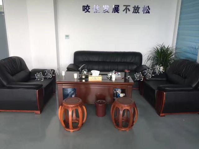安顺洽谈桌厂家有哪些 创新服务 贵阳粤豪森办公家具供应
