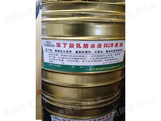 黔西南卫生间防水材料 贴心服务「贵州奥阔冠龙防水材料供应」