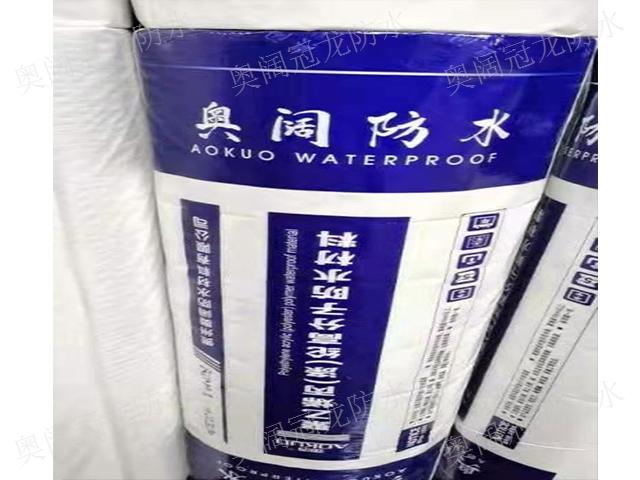 安順房屋防水材料多少錢一平米 誠信服務 貴州奧闊冠龍防水材料供應