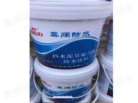 贵州奥阔冠龙防水材料有限公司