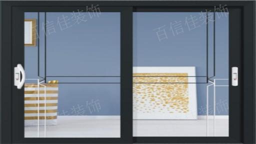 貴安新區別墅門窗廠 推薦咨詢「貴州百信佳裝飾工程供應」