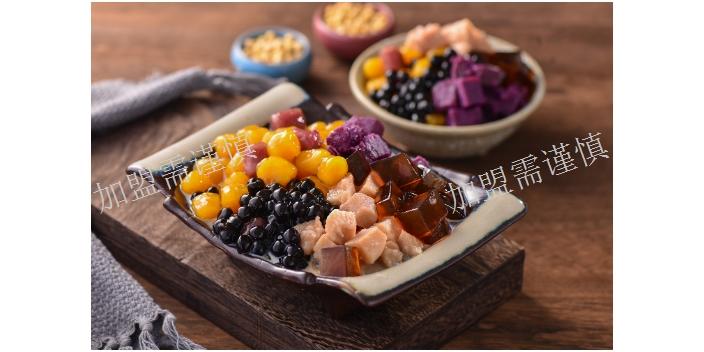 葫芦岛传统甜品加盟加盟咨询「古早餐饮管理供应」