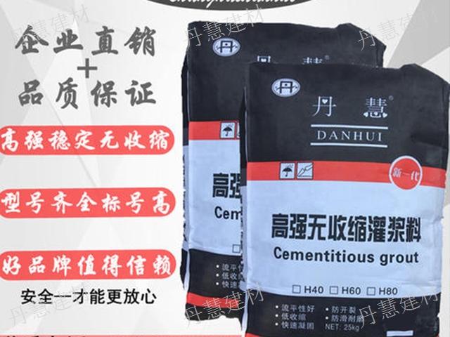 六盘水聚合物修补砂浆一包多少钱 来电咨询「贵州丹慧建材供应」