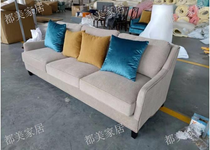 毕节卡座沙发定制翻新 铸造辉煌「 都美家居供应」