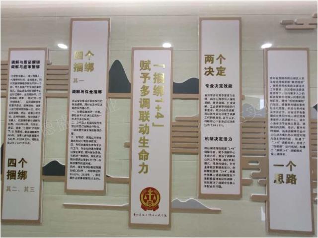 贵州Uv平板打印哪家好 来电咨询 贵州德盛达实业供应