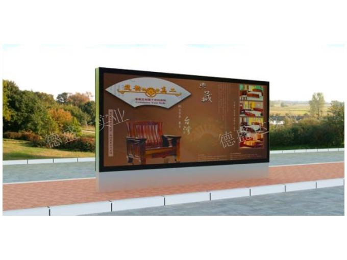 贵阳LED超薄灯箱哪家便宜 欢迎咨询 贵州德盛达实业供应