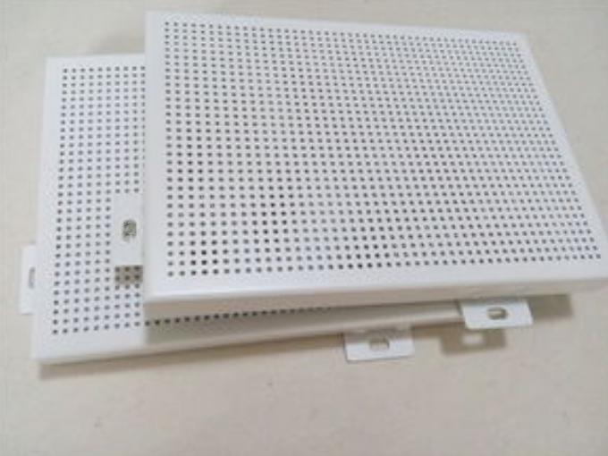 貴州室內鋁單板專業生產廠家 來電咨詢 貴州德盛達實業供應