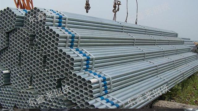 貴陽熱鍍鋅管現貨 歡迎來電 貴州東鑫萊鋼鐵供應