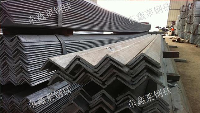 黔西南熱鍍鋅角鋼供貨商 創造輝煌 貴州東鑫萊鋼鐵供應