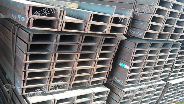 黔南州槽鋼公司 誠信經營 貴州東鑫萊鋼鐵供應