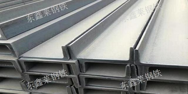 安顺钢供应厂商 服务为先 贵州东鑫莱钢铁供应