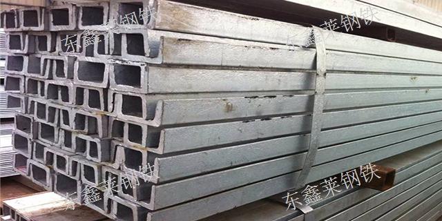 六盘水钢哪家实惠 诚信为本 贵州东鑫莱钢铁供应