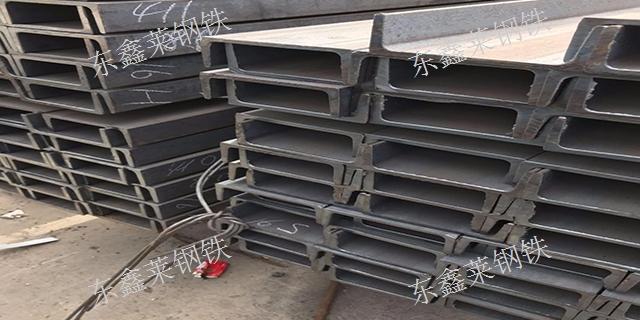 H型钢供货商 和谐共赢 贵州东鑫莱钢铁供应