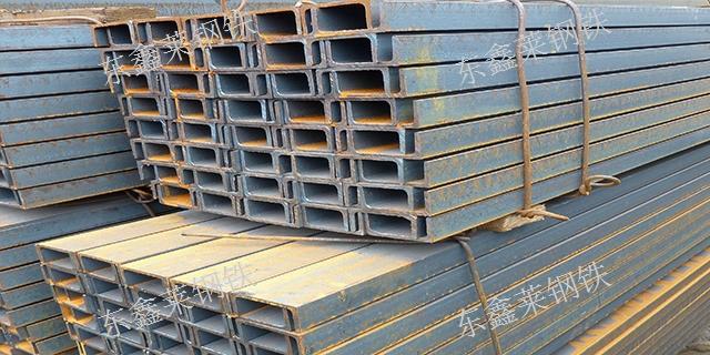 安順鋼現貨批發 信息推薦「貴州東鑫萊鋼鐵供應」
