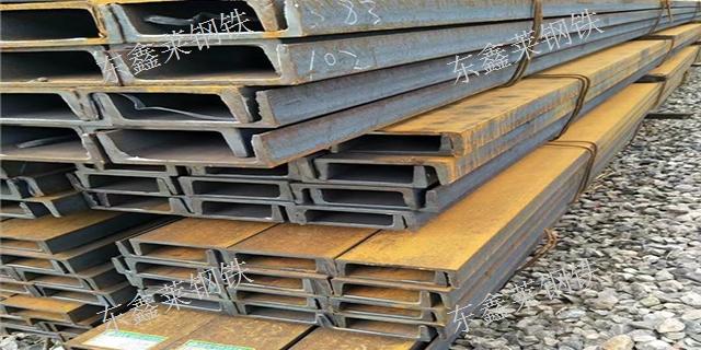 六盘水角钢 厂家单价 东鑫莱钢铁 贵州东鑫莱钢铁供应