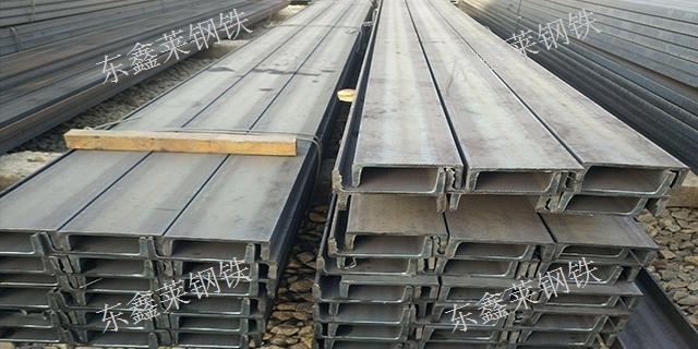 铜仁角钢工厂批发 推荐咨询 贵州东鑫莱钢铁供应