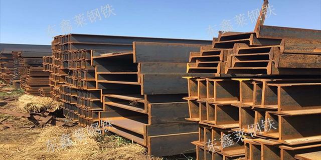 贵州角钢 直销商 来电咨询 贵州东鑫莱钢铁供应