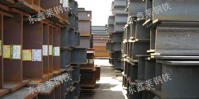 黔西南钢价钱 诚信经营 贵州东鑫莱钢铁供应