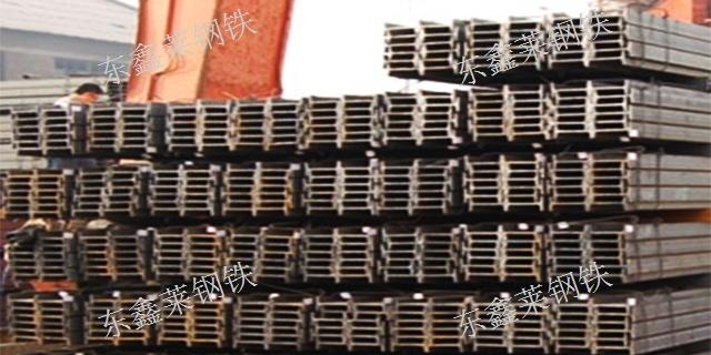 貴州槽鋼直銷公司,鋼