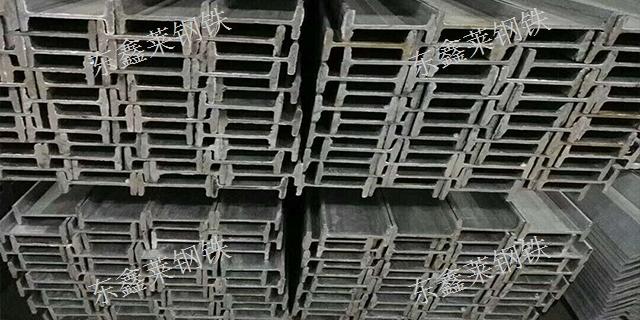 黔东南H型钢 直销商 创新服务 贵州东鑫莱钢铁供应