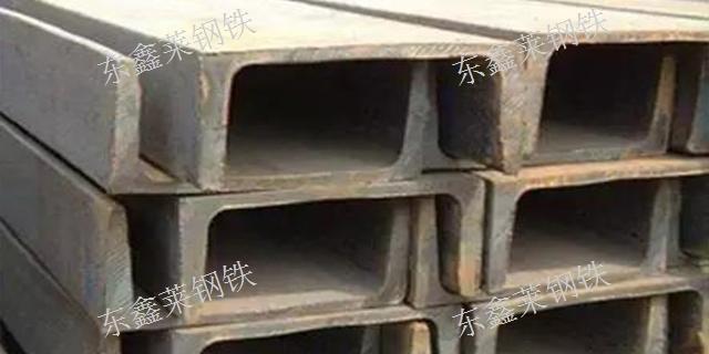 黔西南H型钢市场价 有口皆碑 贵州东鑫莱钢铁供应