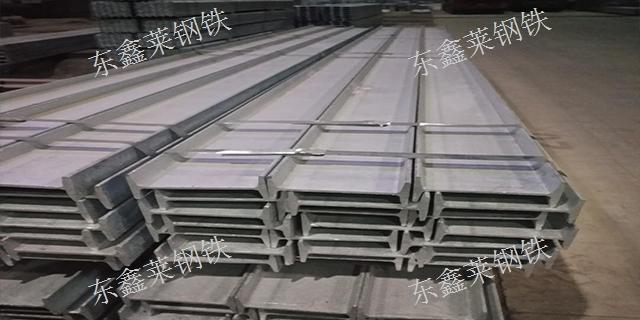 贵阳钢报价 欢迎来电 贵州东鑫莱钢铁供应