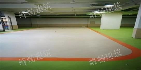 昆明幼兒園地板施工 誠信為本 貴州峰暢建筑工程供應