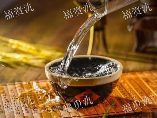 貴州醬香酒廠家 誠信服務 貴州福貴氿酒業供應