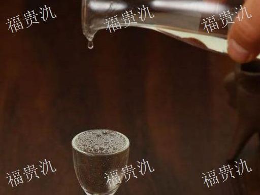 贵州酱香经典酒,酒