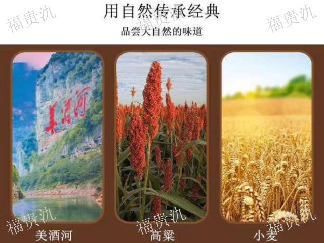 贵州茅台镇白酒价格 服务为先 贵州福贵氿酒业供应